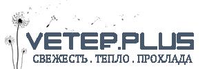 ВЕТЕР.ПЛЮС - кондиционеры и вентиляция под ключ